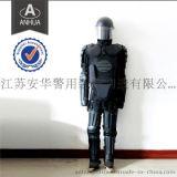 防暴服 (BP-8) ,防暴装备, 防爆服