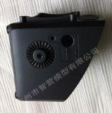 數碼產品手板模型 塑膠手板定制品