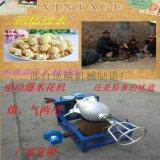 3-5斤洛阳锅 电动爆米花机 老式手摇爆米花机 大炮崩锅  批发零售