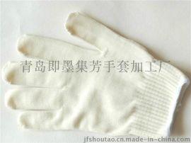AS型优质棉纱手套1.3元直销到家