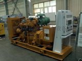 燃气发电机组工作原理