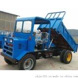 建築工地運輸四不像拖拉機 礦用四輪運輸車  農用拉土四輪工程車