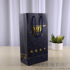厂家定制纸袋 环保手提购物服装纸袋 批发广告礼品袋