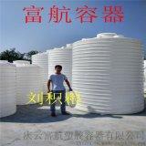 供应内蒙古10吨塑料桶10立方pe甲醇储罐