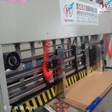 高速印刷机 纸箱机械 包装机械 瓦楞纸板机械