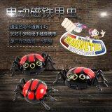 电动磁力兄弟磁铁七星瓢虫 甲虫冰箱贴玩具 儿童节日礼物攀爬昆虫会玩杂技USB充电铁罐包装