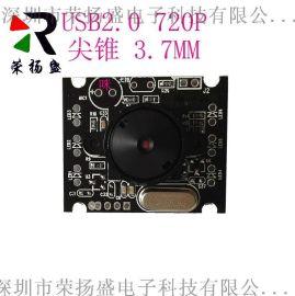 高清畫質720P專用攝像頭模組 安卓版高清攝像頭模組 廠家直銷