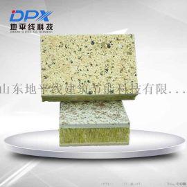 預制外牆一體化保溫材料