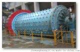 供应【选矿设备】 烘干机 破碎机 球磨机 金旺机械 选矿设备厂家