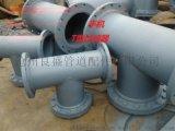 DN200SRT2型过滤器 专用SRS1型过滤器 10-2000平焊法兰 信誉厂家制造 良盛管道配件