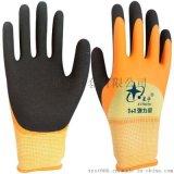 星宇手套1+1弹力星乳胶双层劳保防护手套高弹耐用磨砂防滑