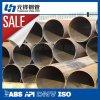Q345流體管庫存銷售