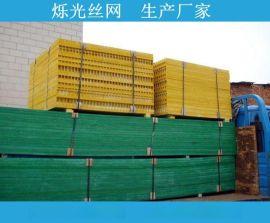 陕西专业供应303/30*100镀锌钢格板 不锈钢钢格板 一件起订