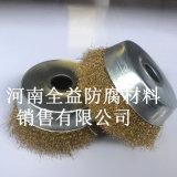 125型纯铜丝碗型铜丝轮  100碗型钢丝轮
