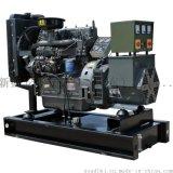 厂家直销新盛安XSA10GF柴油发电机组10KW