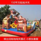大型98平方充气城堡室外儿童蹦蹦床滑梯