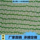 邯郸2针工地盖土网 环保防尘网 遮阳网