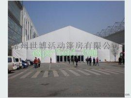 大型篷房 (40*50m) SLP-40