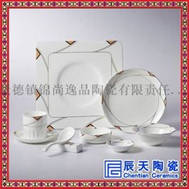 创意陶瓷盘纯白西餐盘家用菜盘汤盘饭盘酒店餐具