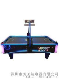 室內電玩專用時尚款深色投幣式雙人對戰星光曲棍球遊樂設備 遊戲機 air hockey star