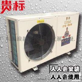 空氣能熱水器會出現漏電的現象嗎 昆明空氣能熱泵廠家