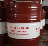 長城I-10℃變壓器油(25號變壓器油)