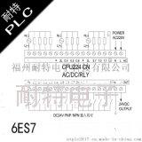 耐特PLC,6ES7 214-1BD23-0XB8,吸顶灯厂自动化