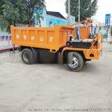 現貨供應四驅農用拉土車礦用四輪拖拉機工程運輸車