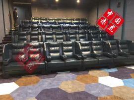 赤虎品牌、影院情侶座椅 、影視廳 私人影院情侶沙發