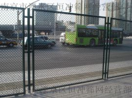 供應公路框架護欄網廠家批發圈地公路小區浸塑護欄網