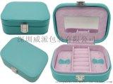 高檔PU皮收納化妝珠寶禮品酒盒包裝首飾箱