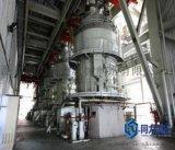 厂家直销水泥立磨机_年产20万吨生产线