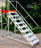 不锈钢登高梯 不锈钢登高梯