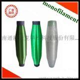 新帝克主营 0.08mm/60D  本白 涤纶单丝织带用水晶丝
