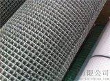 不锈钢轧花网 黄铜轧花网 规格齐全价格实惠