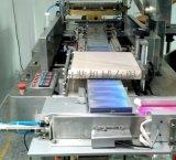 无锡德祥包装机直销多功能包装机器 保健品裹包覆膜机