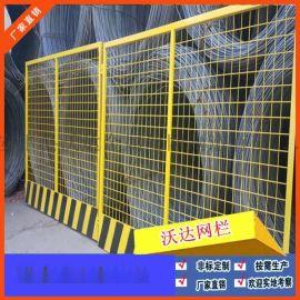 促销基坑防护栏 泥坑防护网
