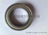 现货中心正品SKF6905-2Z深沟球轴承