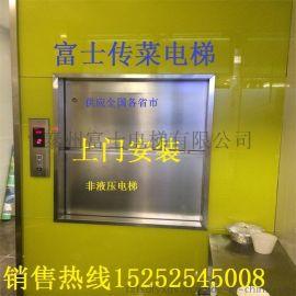 徐汇区富士牌TWJ 传菜电梯 餐梯 升降电梯 销售15252545008刘经理
