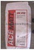 供应德固赛消光粉OK412