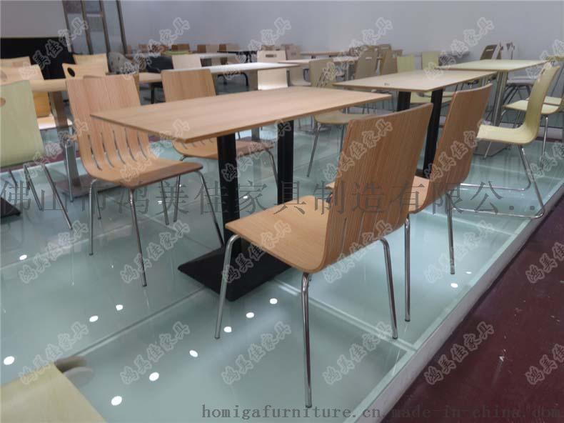 员工餐桌椅,公司餐厅职员餐桌椅广东鸿美佳厂家直销