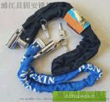 恒信牌锰钢链条锁 防液压剪 摩托车锁