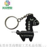 供应PVC软胶钥匙扣 橡胶公仔钥匙扣