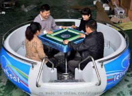 玻璃钢烧烤船圆形10人3米水上电动烧烤船 水上娱乐船