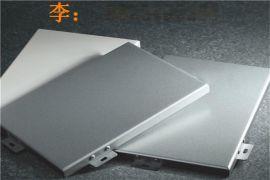 广汽本田汽车店吊顶铝单板、镀锌钢板外墙装饰装潢天花
