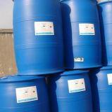 99.99%二氯甲烷(东岳正品)二氯甲烷厂家
