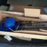 煤矿井下用气动链锯FLJ-400防爆风动木料切割链锯
