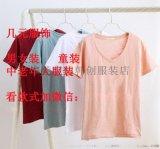 韓版時尚純棉T恤廠家便宜處理便宜尾貨大版T恤低價批發 廠家直銷便宜服裝