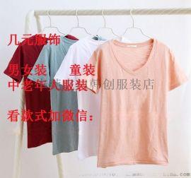 韩版时尚纯棉T恤厂家便宜处理便宜尾货大版T恤低价批发 厂家直销便宜服装