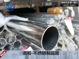 10鎳18鉻不鏽鋼管 316不鏽鋼管廠家